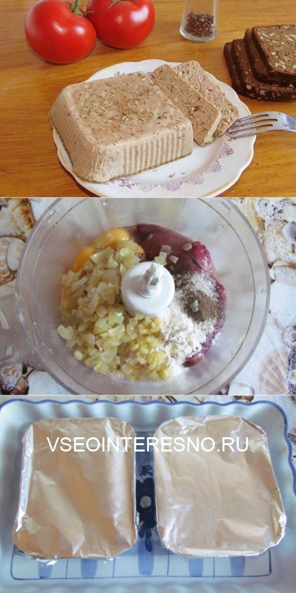 Подруга из Берлина научила меня этому чудесному блюду