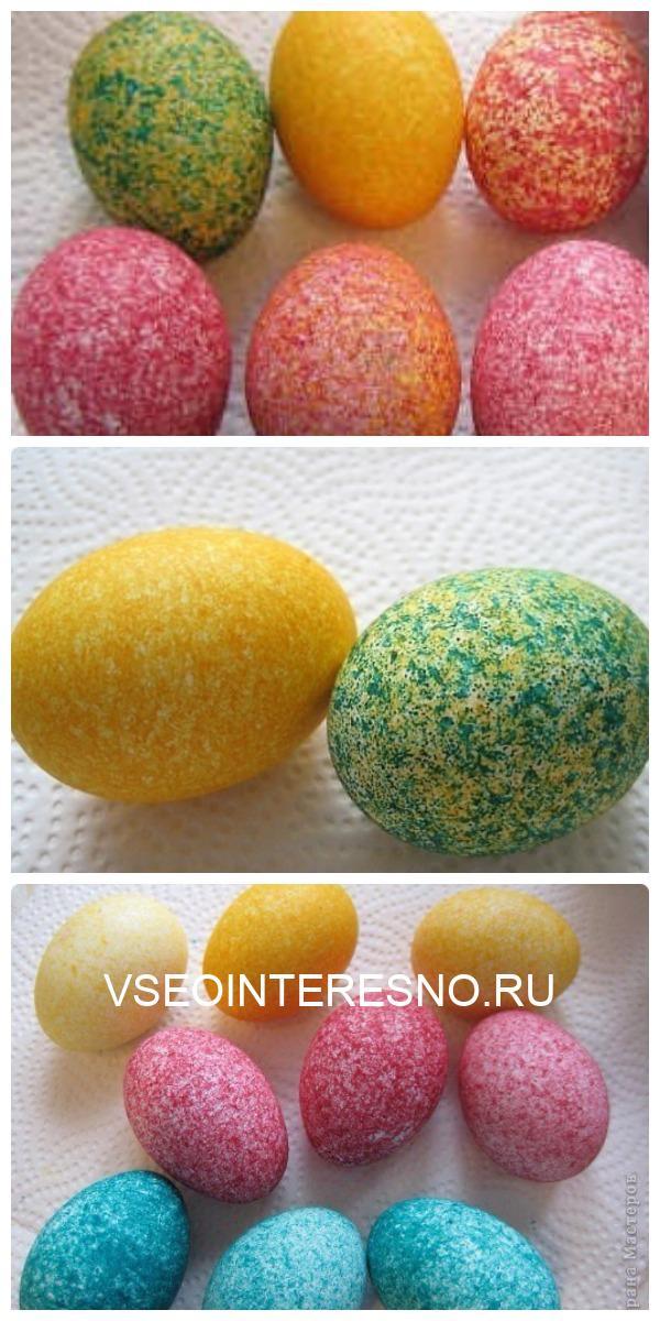 Не благодарите! Наслаждайтесь! Как покрасить яйца рисом за пару минут.