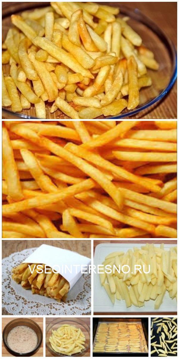 Вкусный картофель фри в духовке «По-царски». Для тех, кому надоело мясо «по-французски»