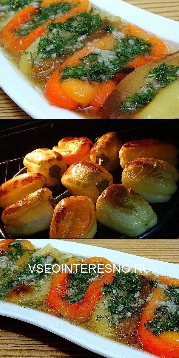 Готовим вкусный и нежный перец запеченный с чесноком по новому рецепту