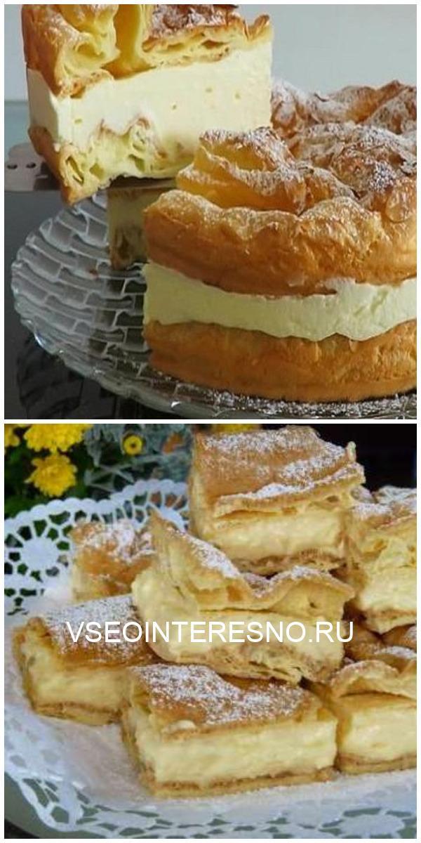 Влюбитесь навсегда! Дожила до «преклонных » лет, а о такой вкуснятине и не знала — торт «Карпатка».