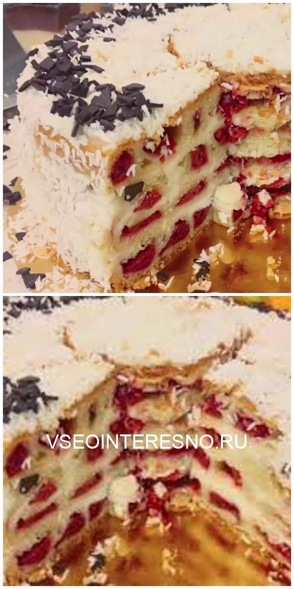 Этот торт просто умопомрачительный! Все умоляли, чтобы я поделилась рецептом!