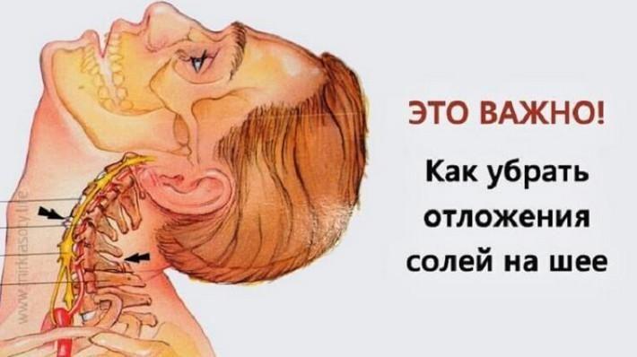 2019-06-21_112849-8271405