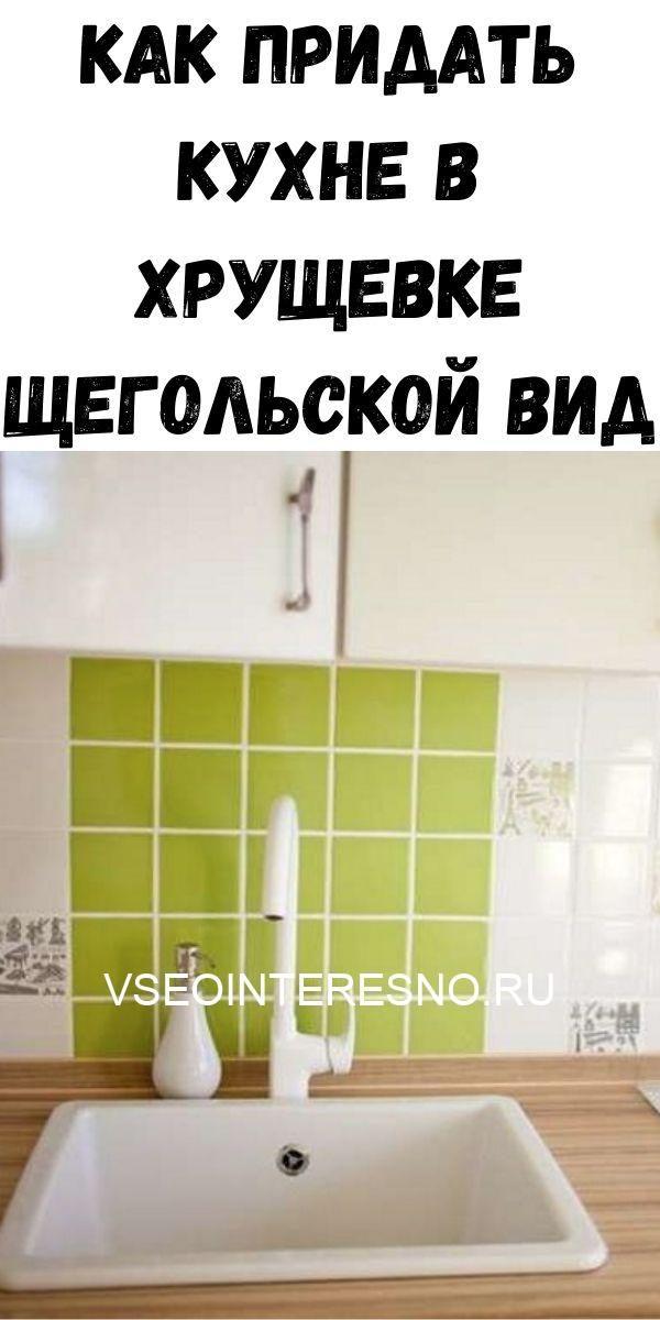 22-udachnye-idei-kak-obustroit-sovsem-kroshechnuyu-spalnyu-22-1544467