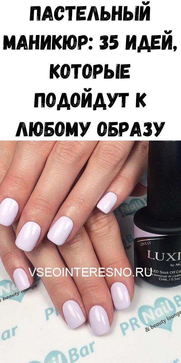 artsua-6514666