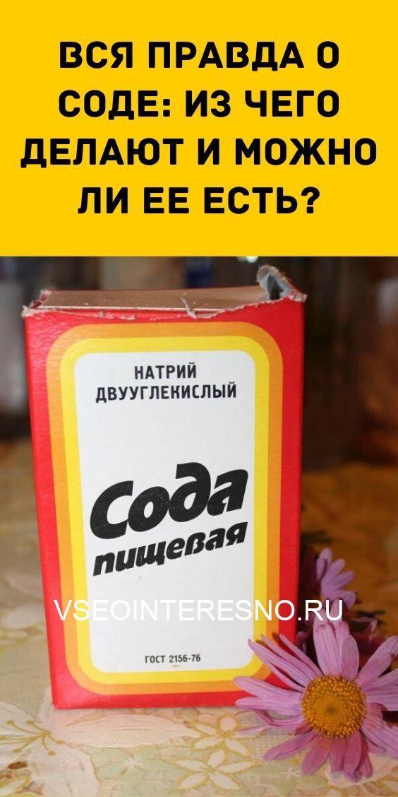 desert-mandariny-v-belom-shokolade-2-15-4098010