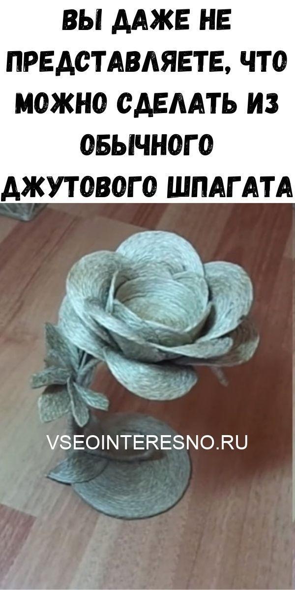 instruktsiya-po-prigotovleniyu-vanilnogo-smetannika-2020-06-11t220407-678-1310935
