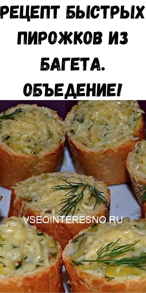 instruktsiya-po-prigotovleniyu-vanilnogo-smetannika-21-6480453
