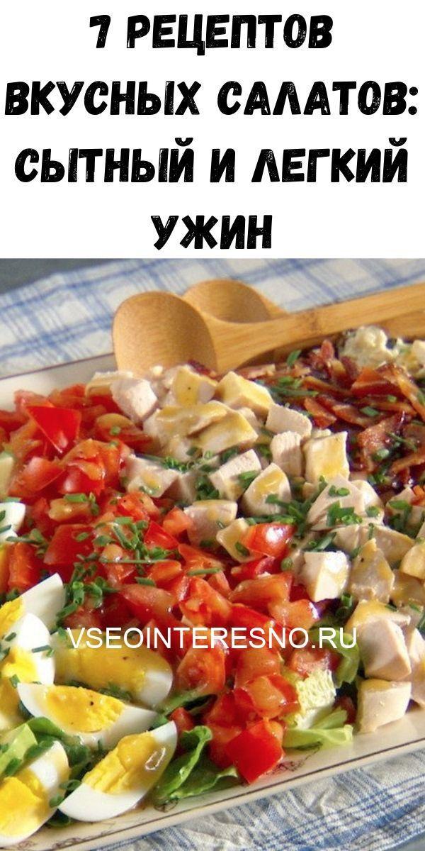 instruktsiya-po-prigotovleniyu-vanilnogo-smetannika-22-2066217