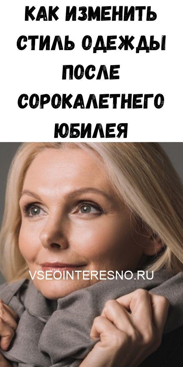 instruktsiya-po-prigotovleniyu-vanilnogo-smetannika-26-2427113