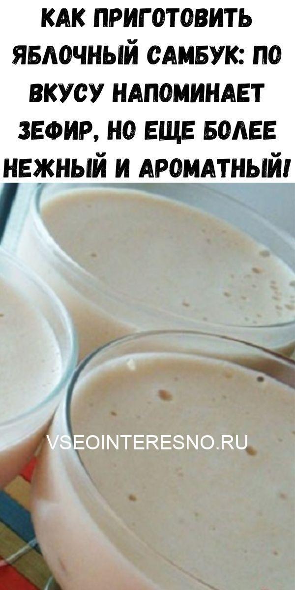 instruktsiya-po-prigotovleniyu-vanilnogo-smetannika-27-5605308