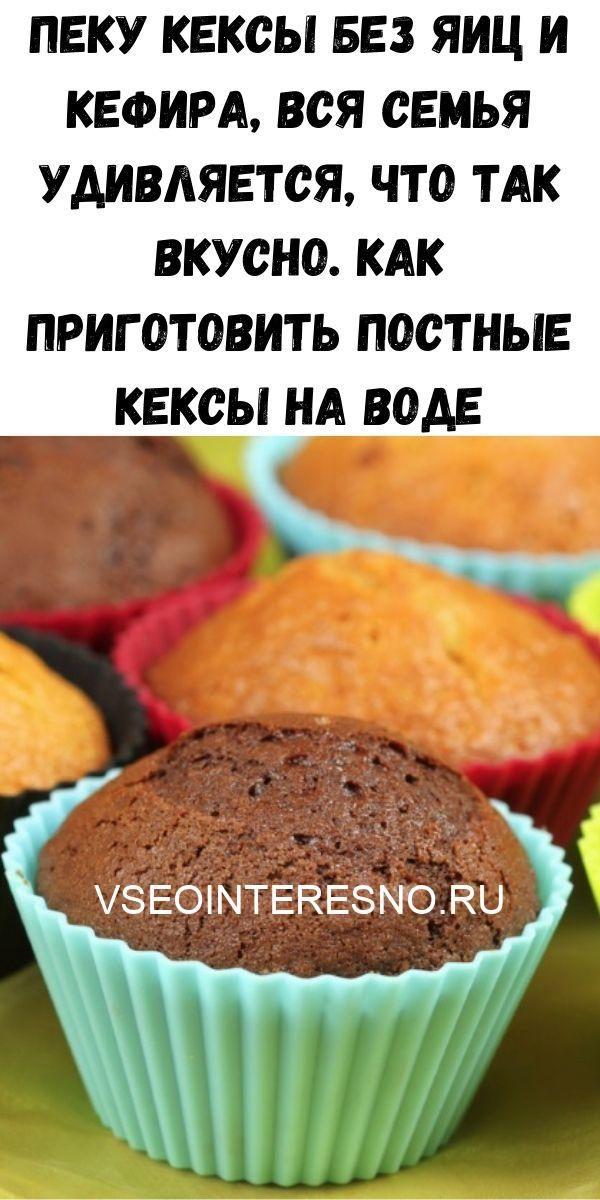 instruktsiya-po-prigotovleniyu-vanilnogo-smetannika-28-2863960