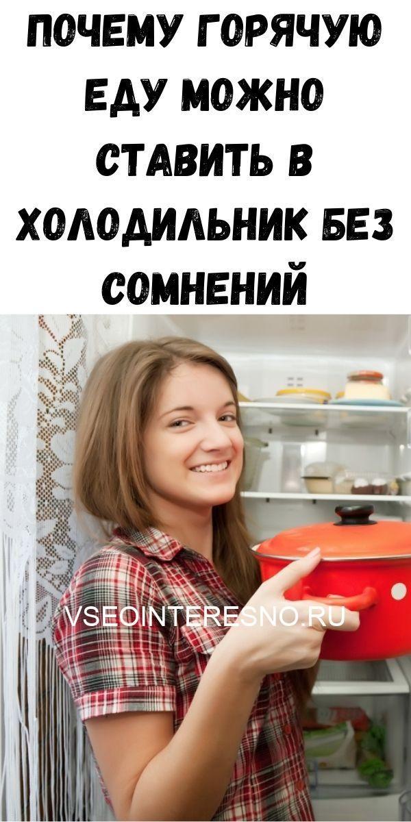 instruktsiya-po-prigotovleniyu-vanilnogo-smetannika-79-5944130