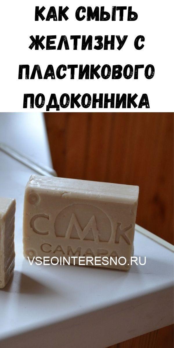 instruktsiya-po-prigotovleniyu-vanilnogo-smetannika-84-8201122