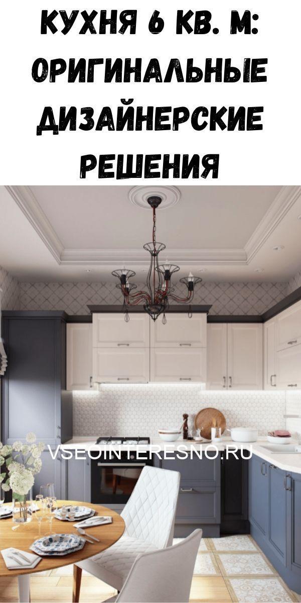 instruktsiya-po-prigotovleniyu-vanilnogo-smetannika-85-8934590