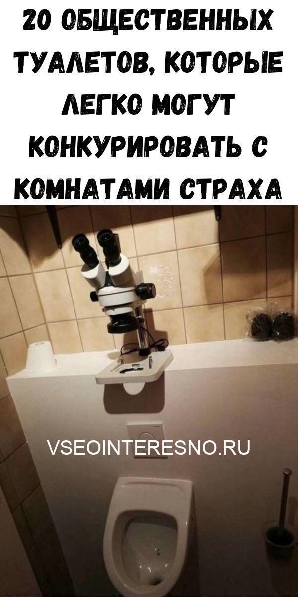 instruktsiya-po-prigotovleniyu-vanilnogo-smetannika-86-9977096