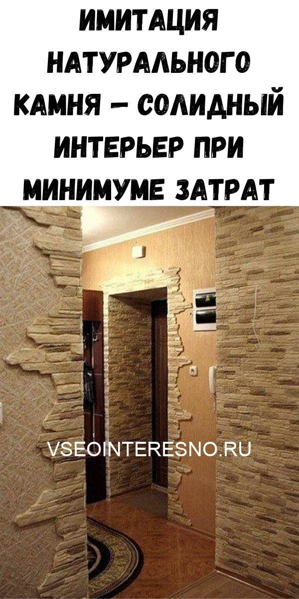 instruktsiya-po-prigotovleniyu-vanilnogo-smetannika-87-7610866