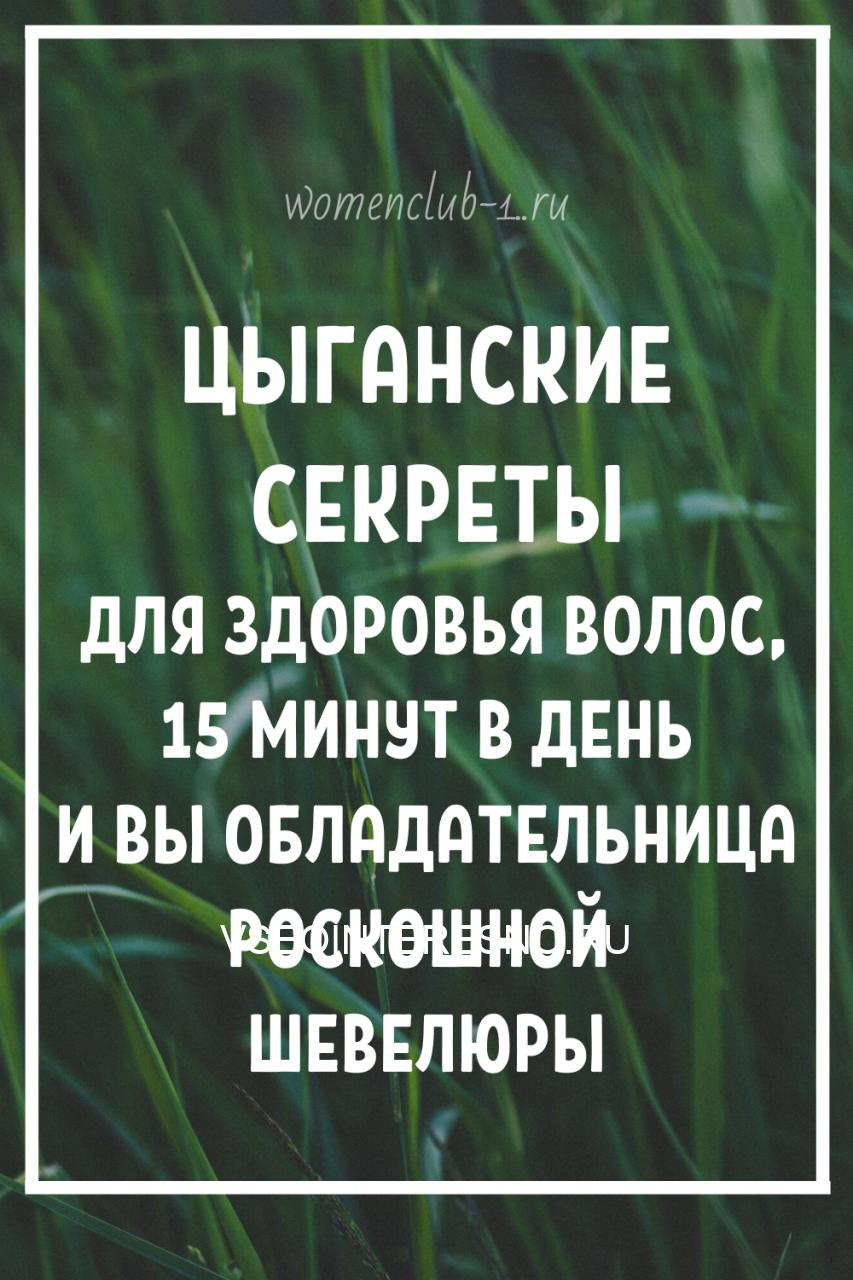 krasota-i-zdorove4-5514215