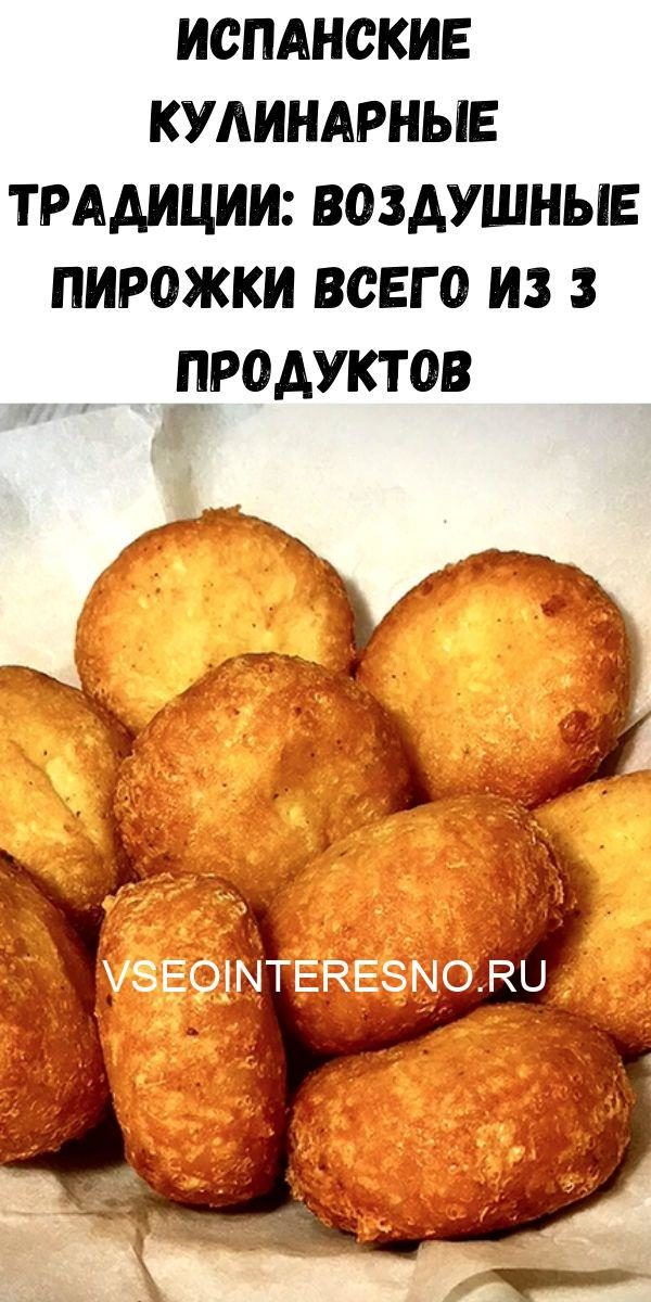 kurinyy-bulon-20-1927246