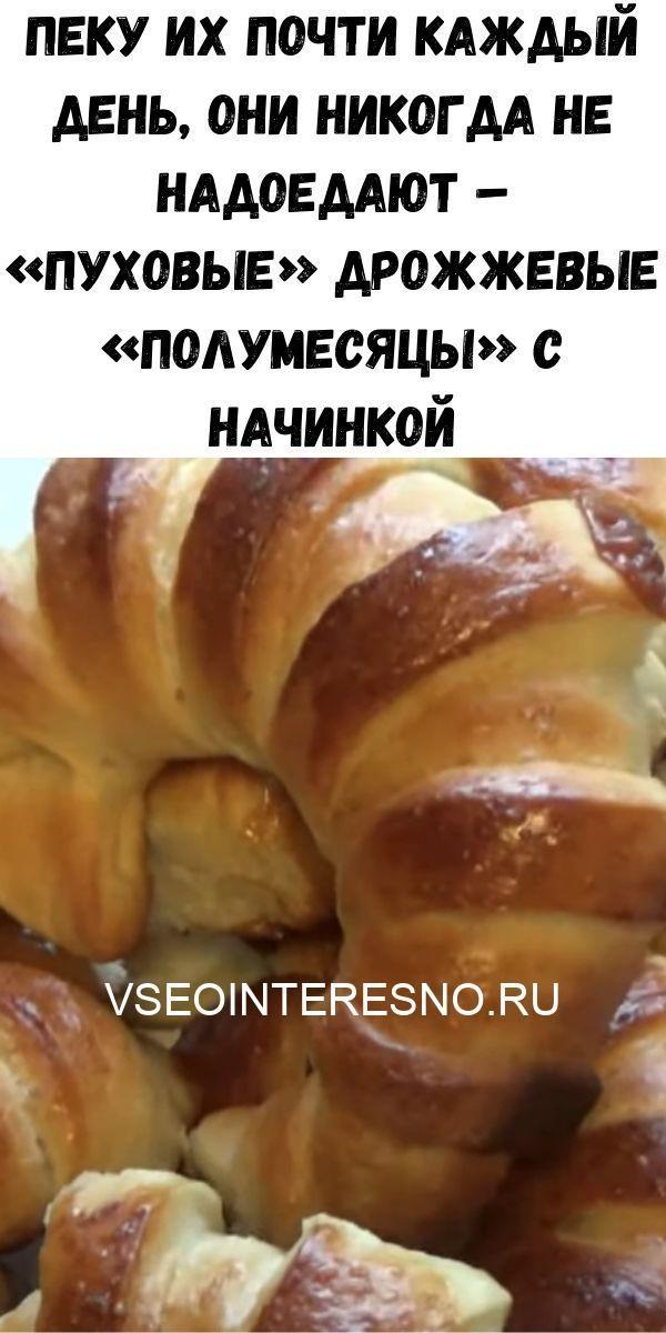kurinyy-bulon-2020-06-14t192022-207-9871890