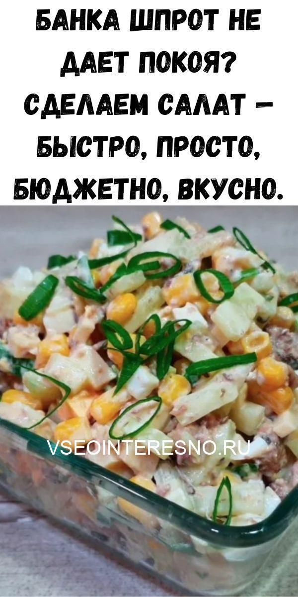 kurinyy-bulon-2020-06-15t221547-171-7984334