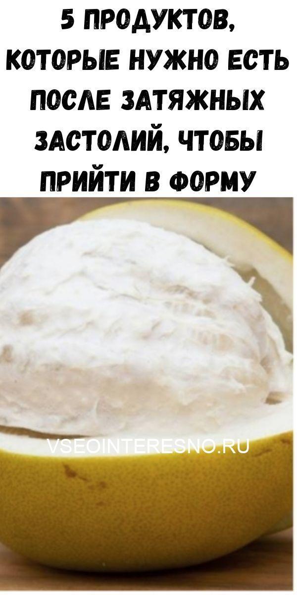 kurinyy-bulon-2020-06-17t220351-436-5784082