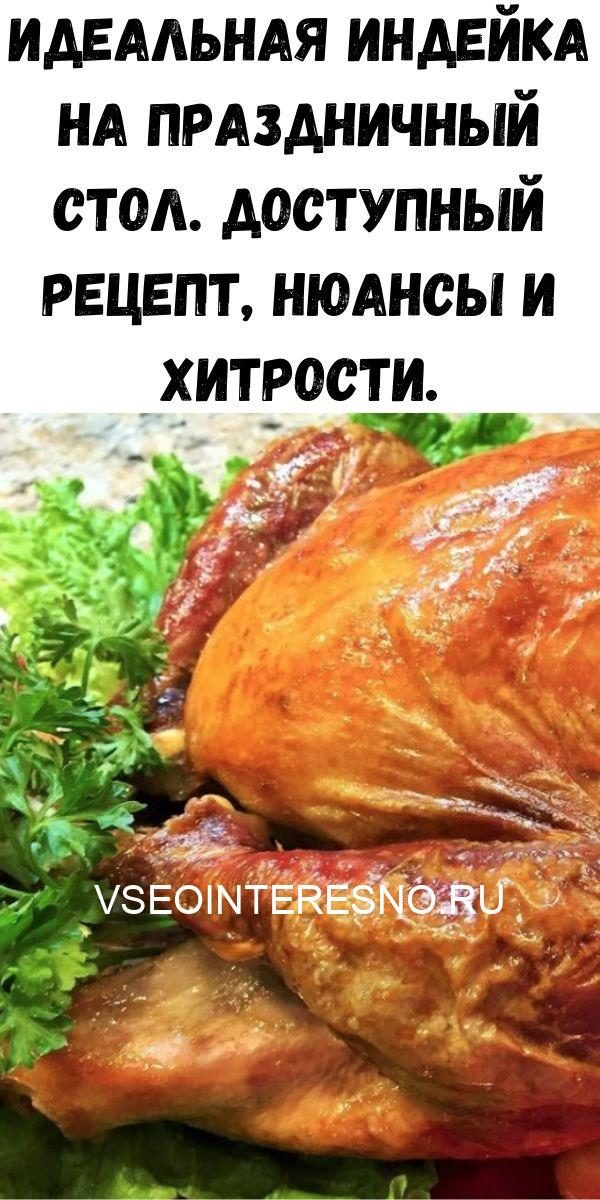 kurinyy-bulon-2020-06-18t211559-865-7659563