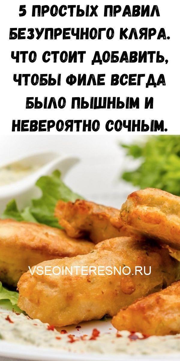 kurinyy-bulon-2020-06-18t211703-979-7775743