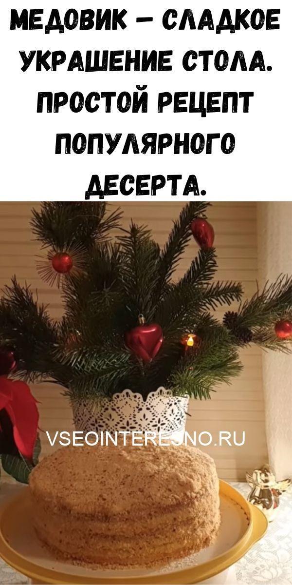 kurinyy-bulon-21-8977505