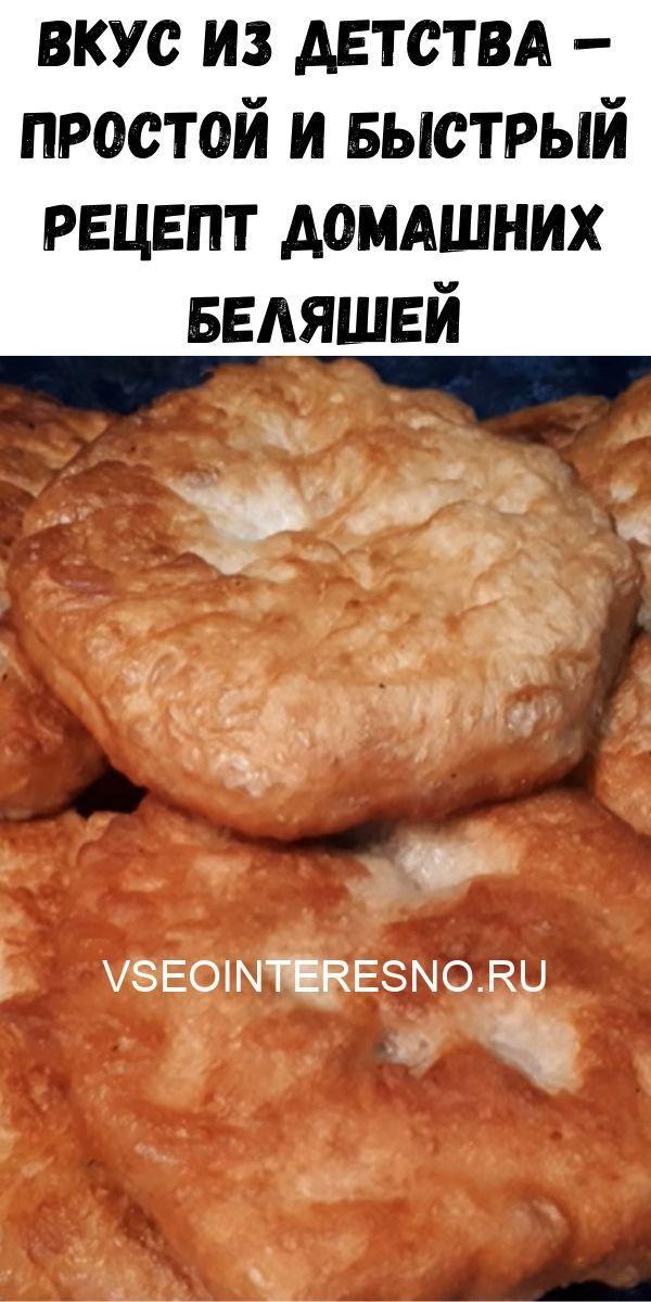 kurinyy-bulon-23-8241233