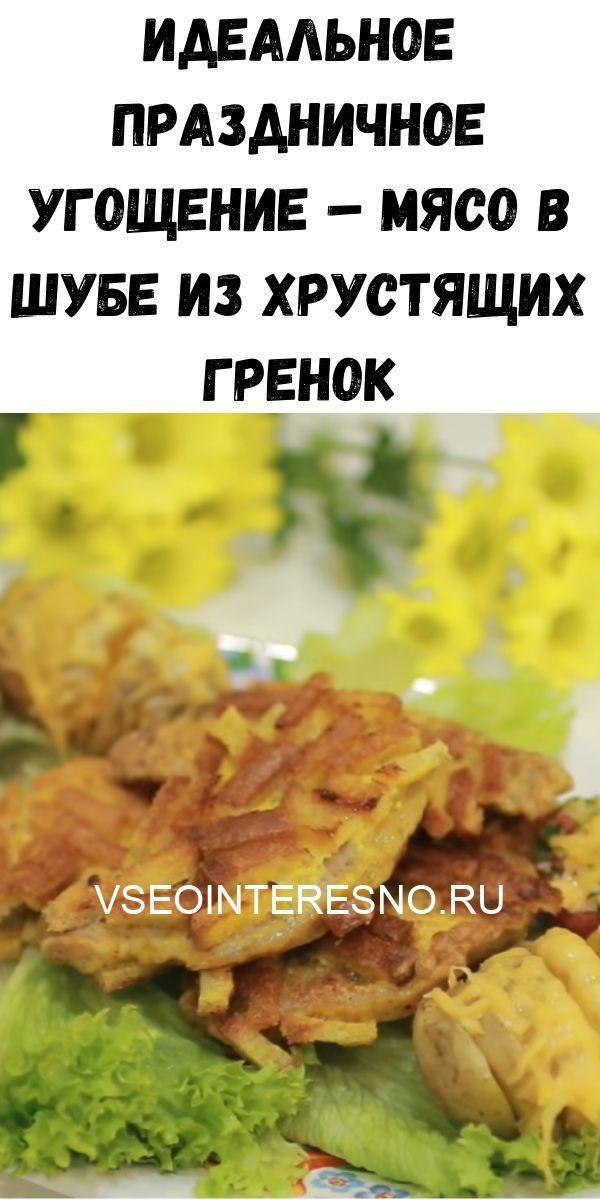 kurinyy-bulon-25-9232397
