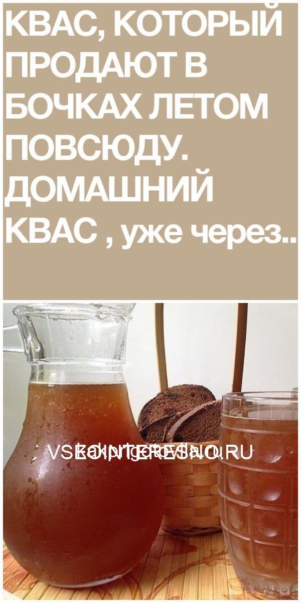 kvas96-6326766