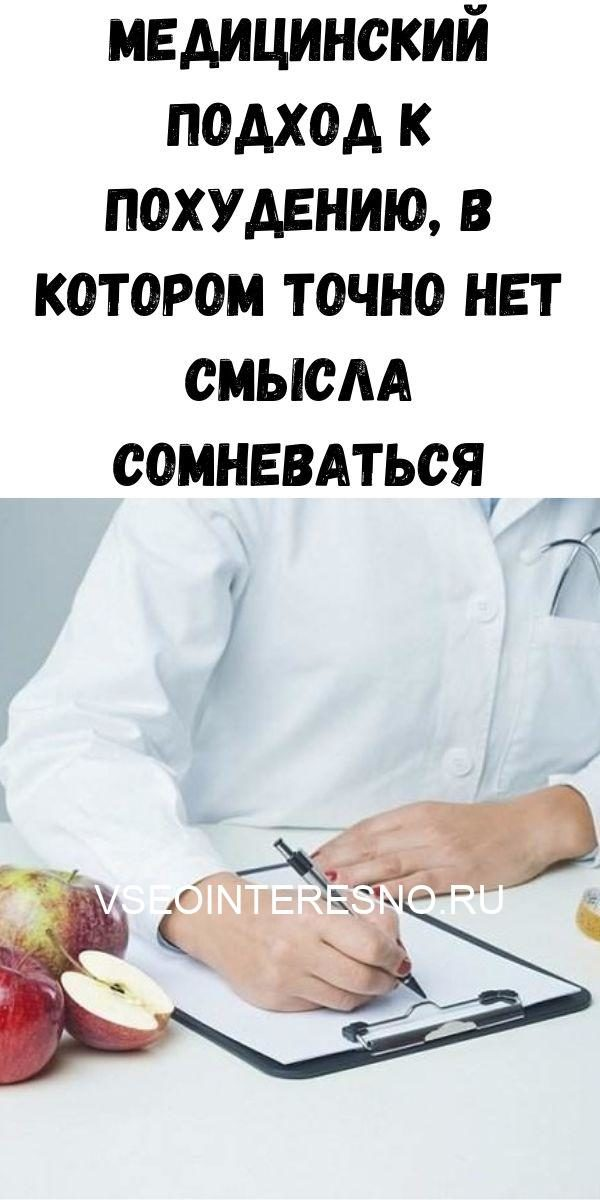 malosolnye-pomidory-v-pakete-16-8332453