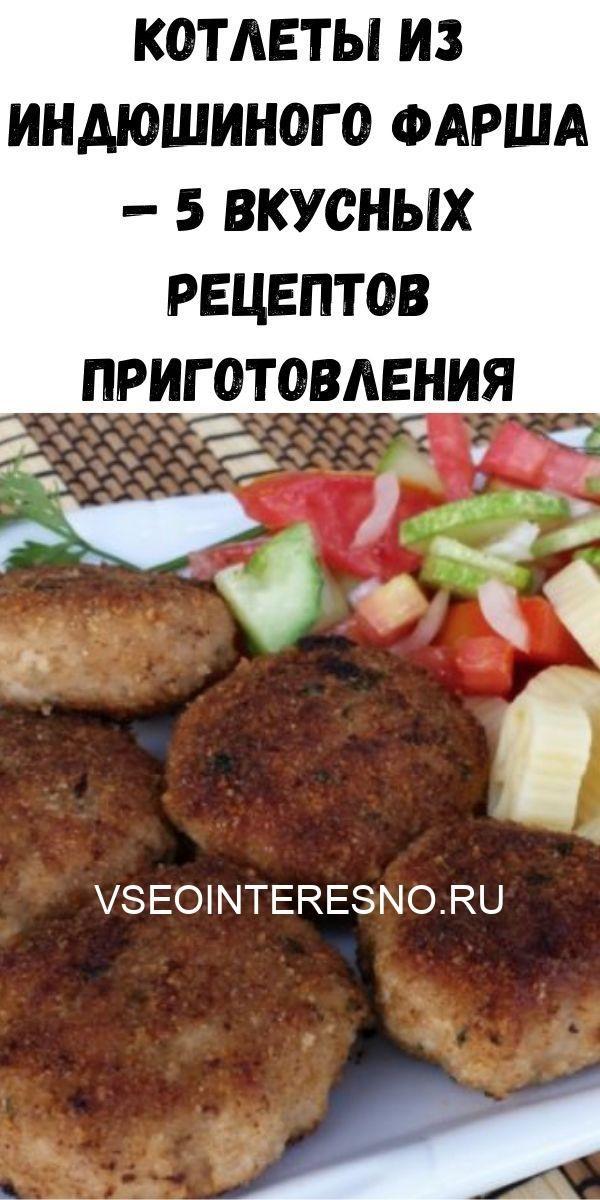 malosolnye-pomidory-v-pakete-2020-05-27t223237-566-5861957