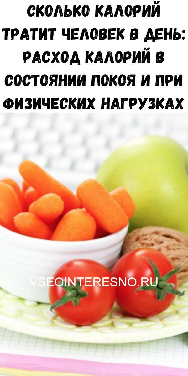 malosolnye-pomidory-v-pakete-2020-05-27t223515-152-6404960