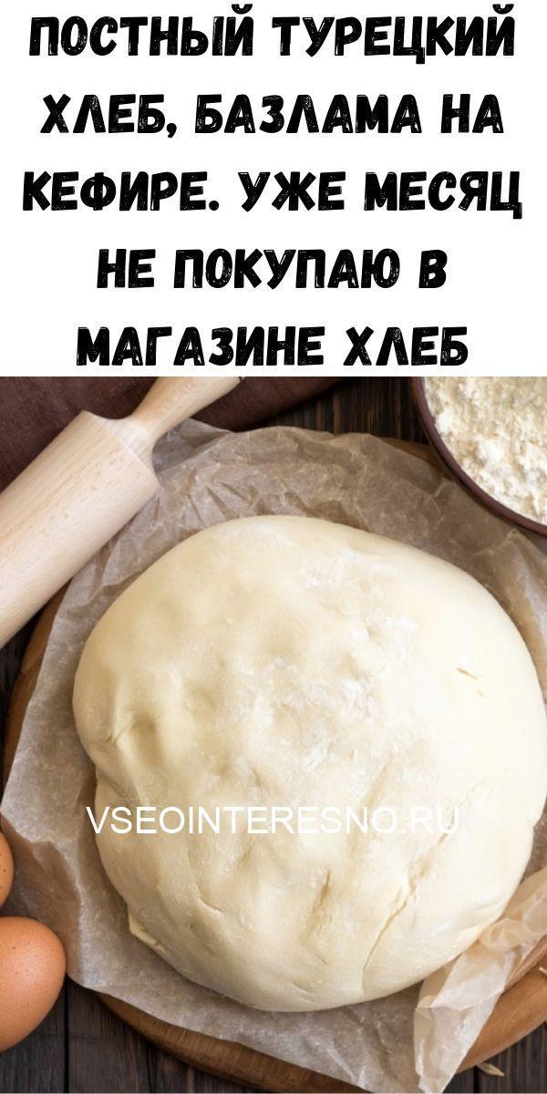 malosolnye-pomidory-v-pakete-2020-05-27t223906-018-6534362