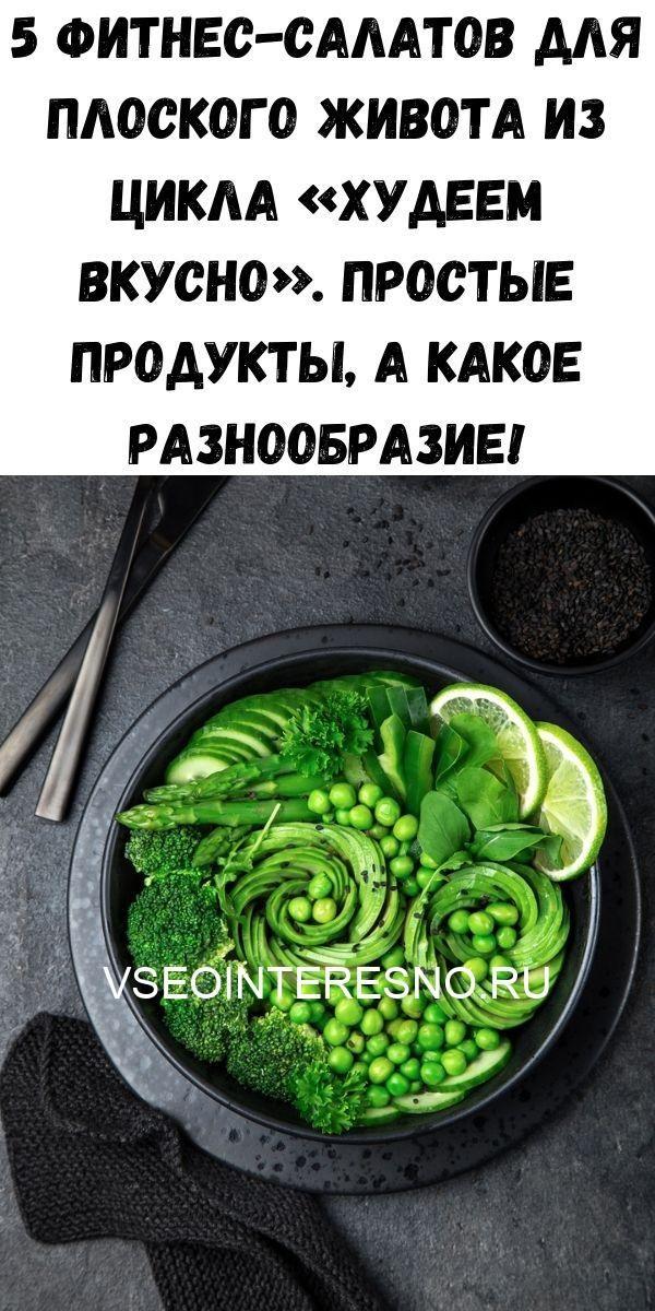 malosolnye-pomidory-v-pakete-2020-05-27t224012-228-3369551