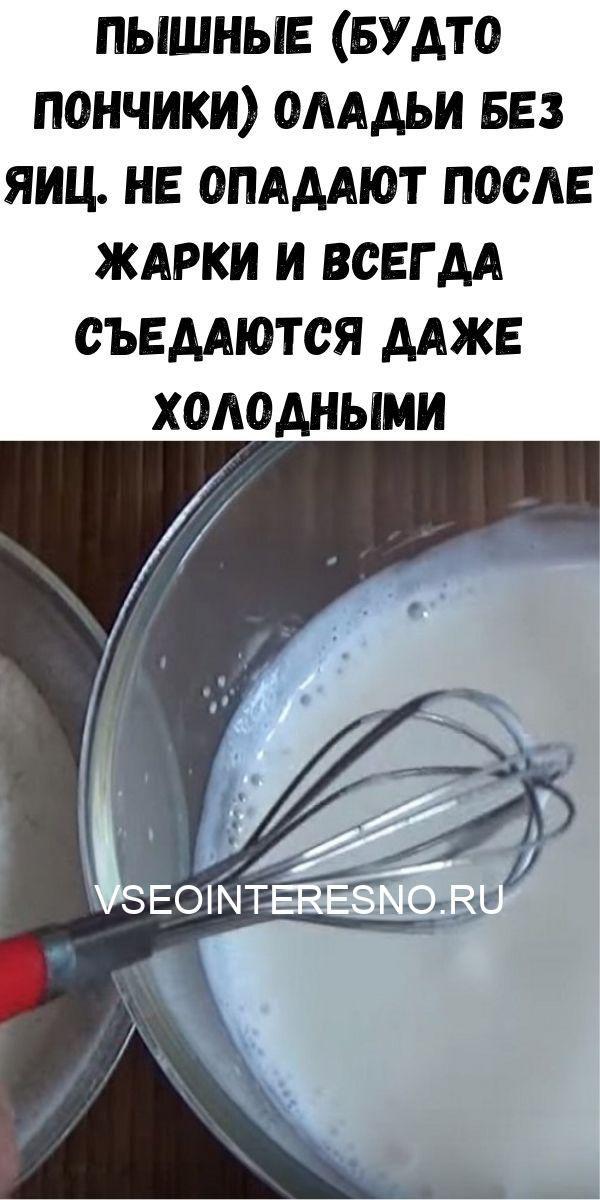 malosolnye-pomidory-v-pakete-2020-05-27t224135-079-6204970