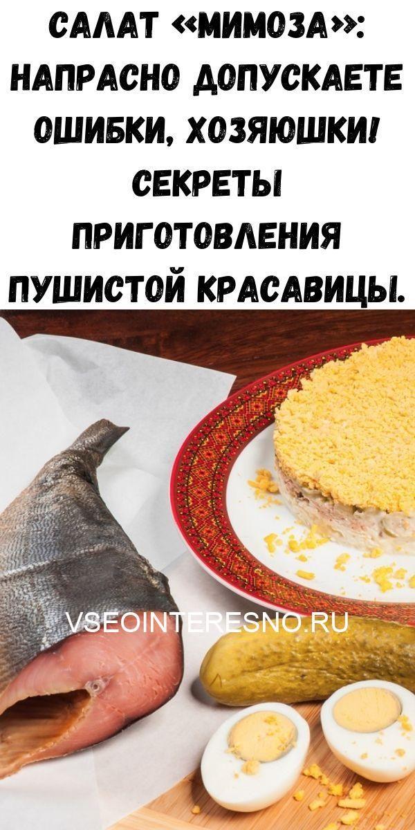 malosolnye-pomidory-v-pakete-2020-05-27t224416-738-7122588