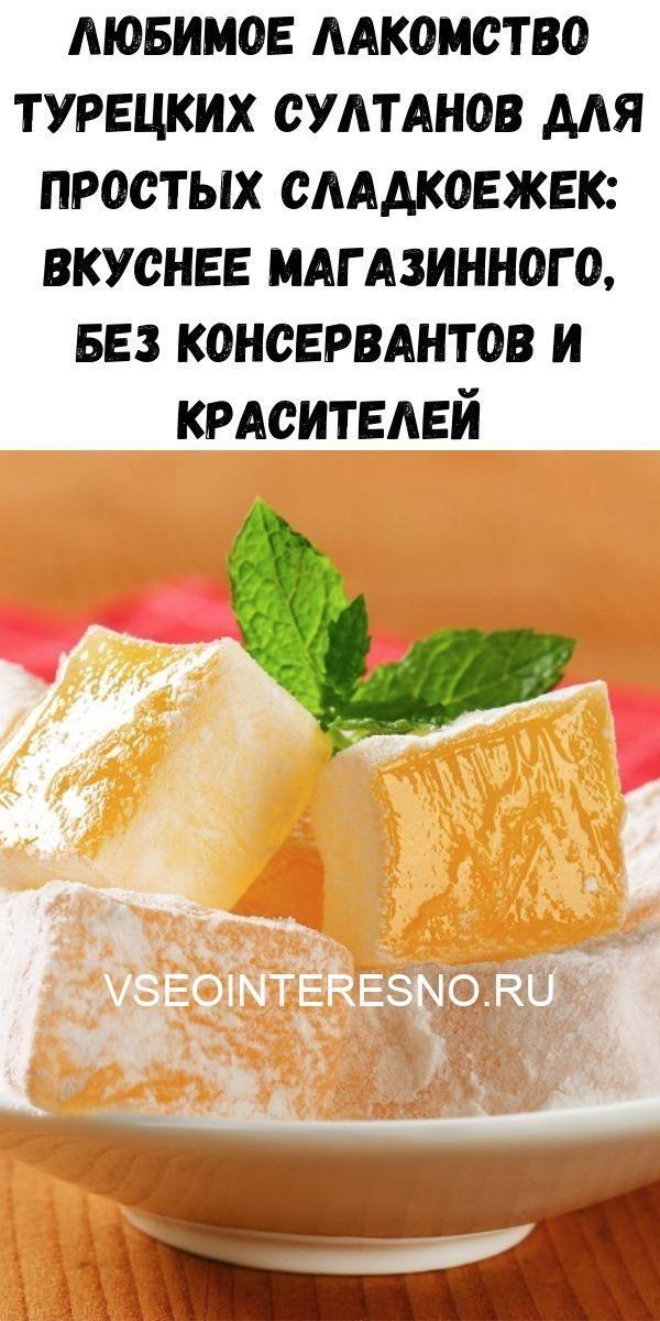 malosolnye-pomidory-v-pakete-2020-05-28t221300-446-1014735