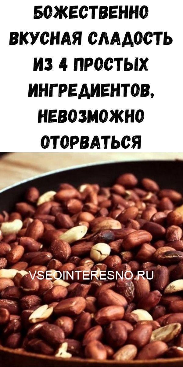 malosolnye-pomidory-v-pakete-2020-05-28t221735-670-8019321