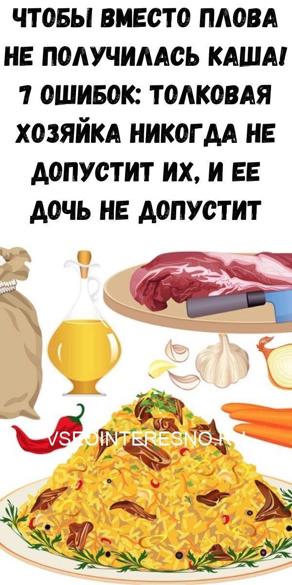 malosolnye-pomidory-v-pakete-2020-05-28t222010-000-4222222