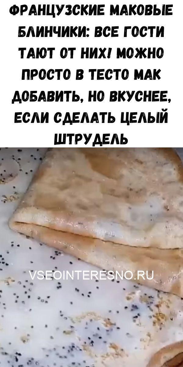 malosolnye-pomidory-v-pakete-2020-05-28t222138-065-1405947