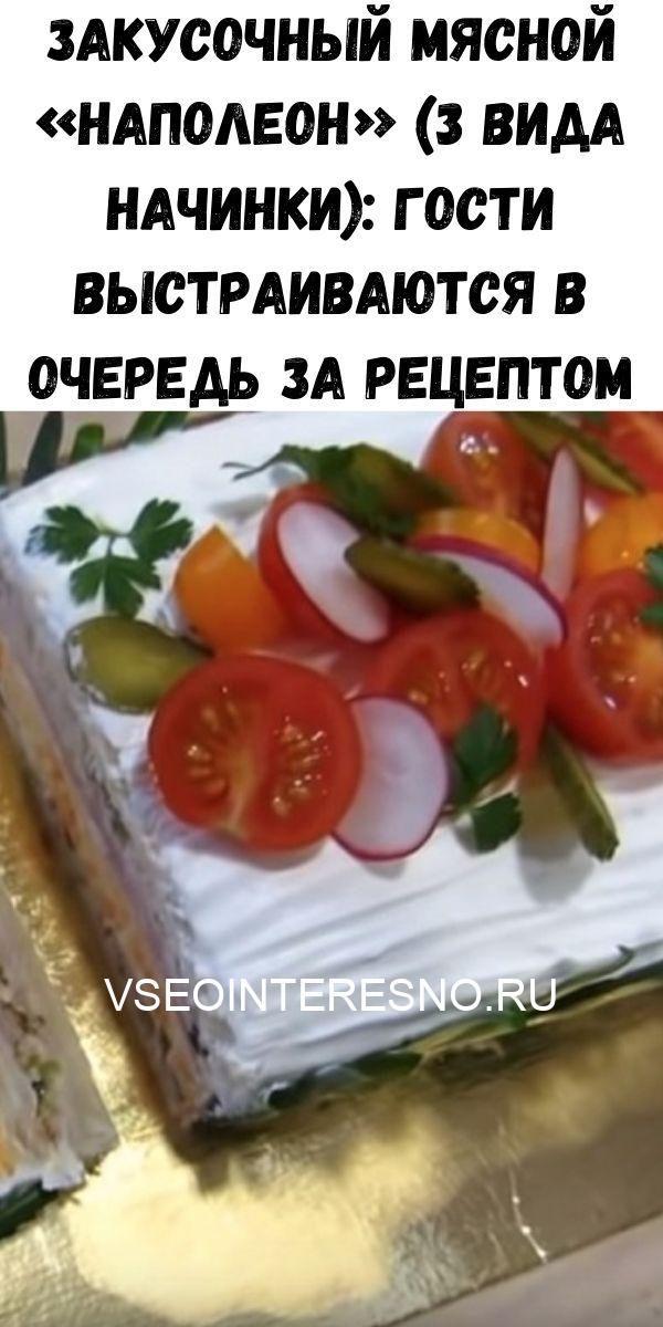 malosolnye-pomidory-v-pakete-2020-05-28t222428-838-9202221