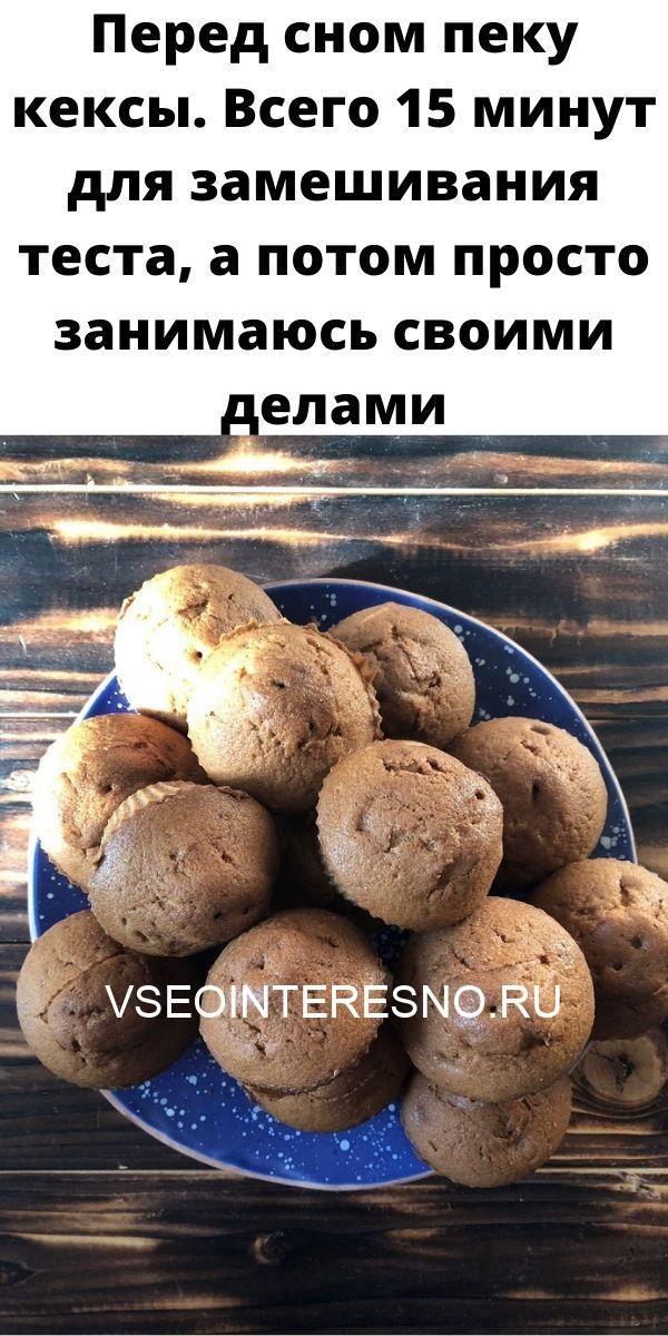 malosolnye-pomidory-v-pakete-2020-05-29t211427-375-6964275