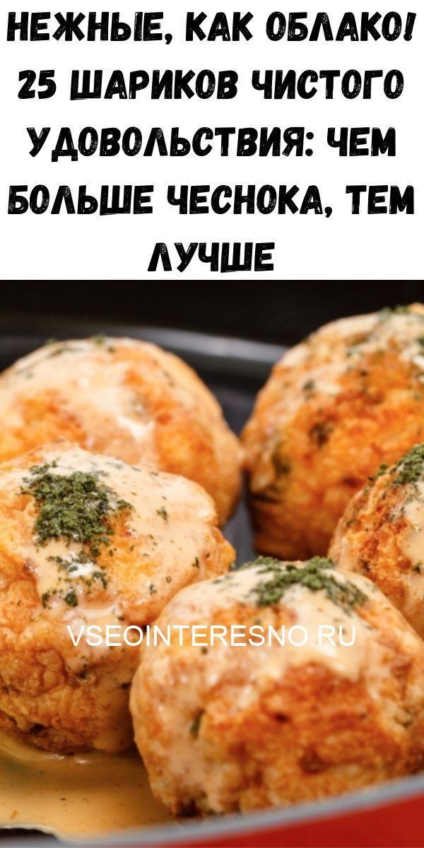 malosolnye-pomidory-v-pakete-2020-05-29t211529-429-6823006