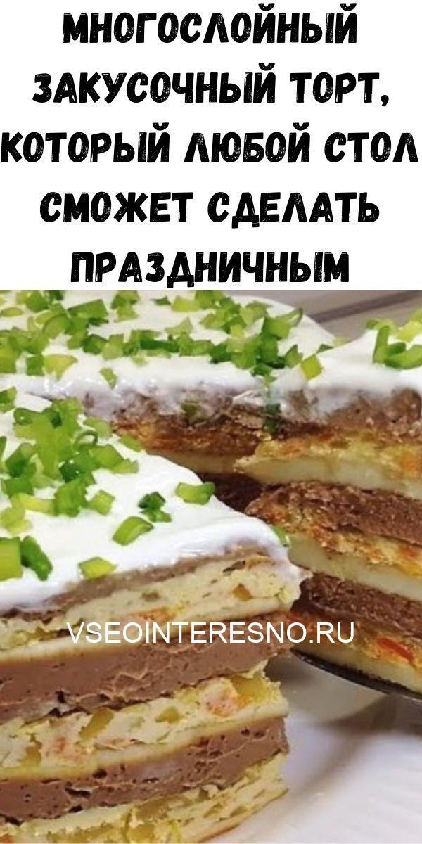 malosolnye-pomidory-v-pakete-2020-05-29t211752-396-6254259