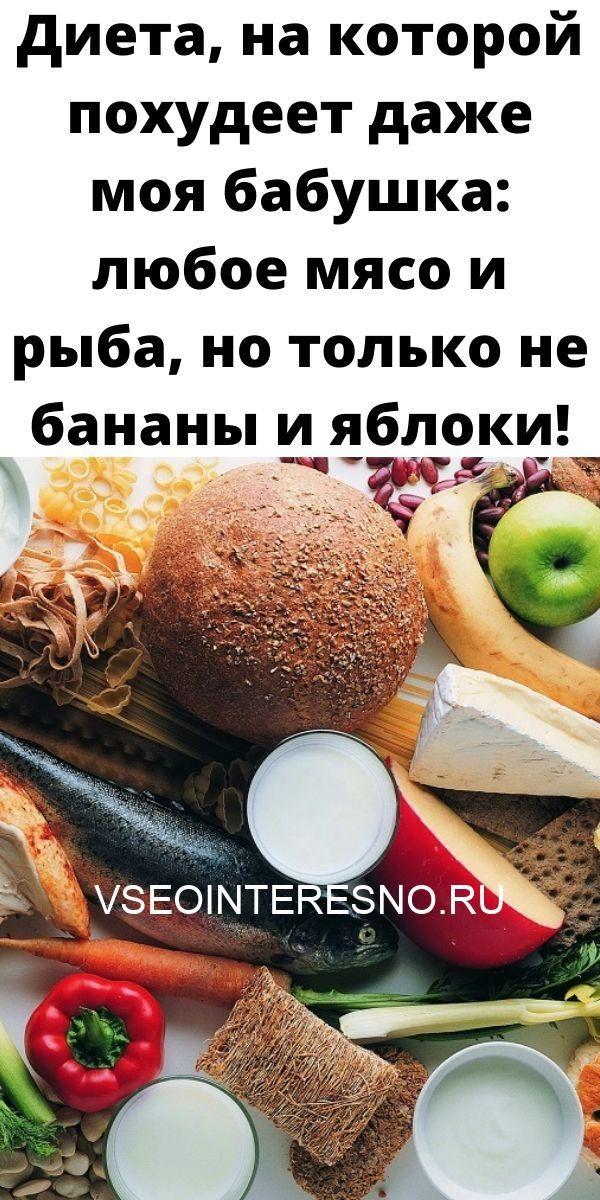 malosolnye-pomidory-v-pakete-2020-05-29t212732-105-3076726