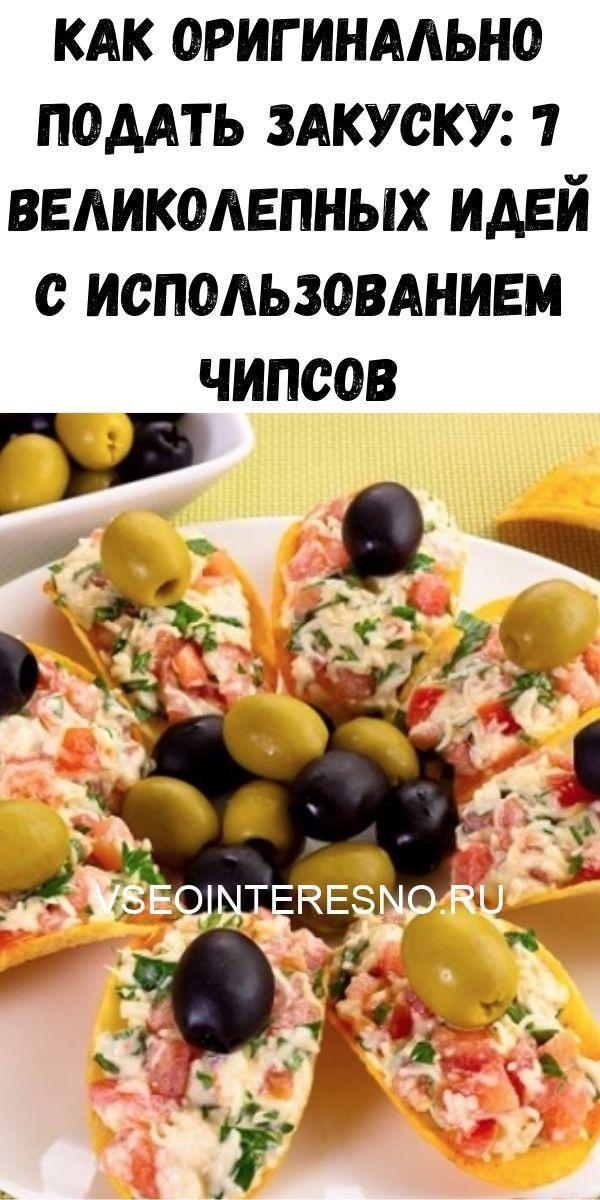 malosolnye-pomidory-v-pakete-2020-05-29t213204-439-1527154