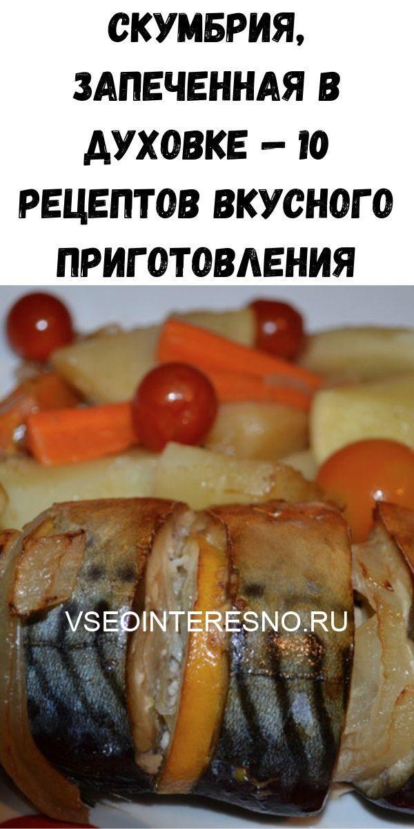malosolnye-pomidory-v-pakete-2020-05-31t150846-734-2060055